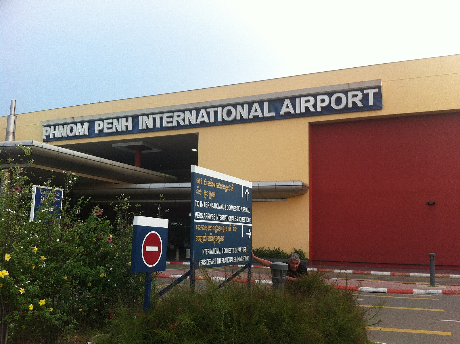Phnom Penh International Airport serves Cambodia and its capital, Phnom Penh.