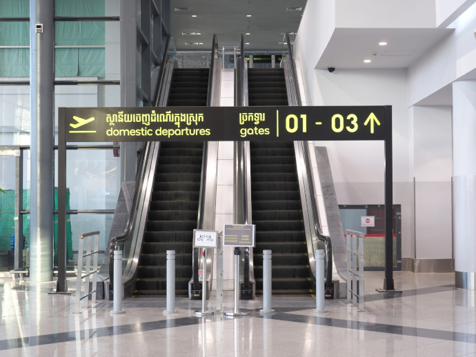 Phnom Penh Airport consists of a single passenger terminal.